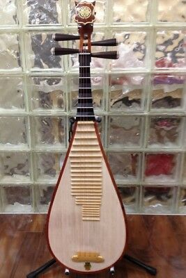Pipa - Cambodian Rosewood Chinese Lute Guitar Dunhuang Musical Instrument