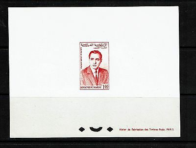 Morocco 1962 - Deluxe Proof - SC# C6 - Lot 072317