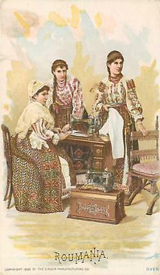 Singer Manufacturing Co Singer Sewing Machine World Trade Cards Roumania 1892