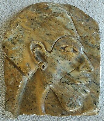 Stone Relief Carving of King Akhenaten of Ancient Egypt