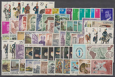 [20] 1977 - Spain  Year Set Complete **MNH LUXURY.  (Scott) Stamps in Perfect Co