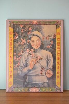 Vintage original E.I Du Pont De Nemours Co. Inc fabrics advertising poster  1930