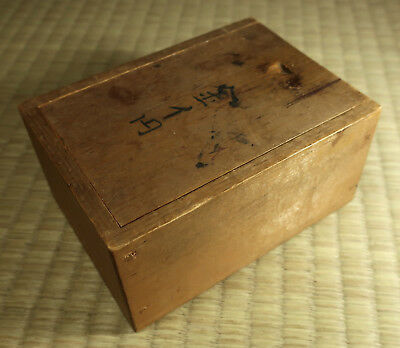 Small Wooden Box with Sliding Lid / Japanese / Vintage