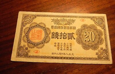 Korea Bank of Chosen banknote  (1919)  20 sen  B409  P-24