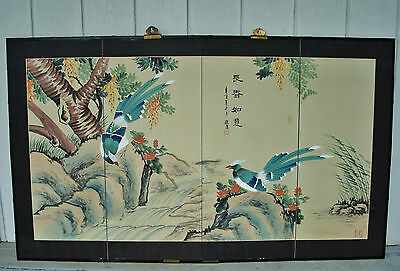Old Signed Chinese Painted Folding Four Panel Screen +Brass Metal Hanging Straps