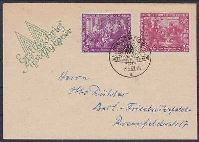 DDR FDC 248 - 249 mit SST Leipzig Messe 1950, first day cover
