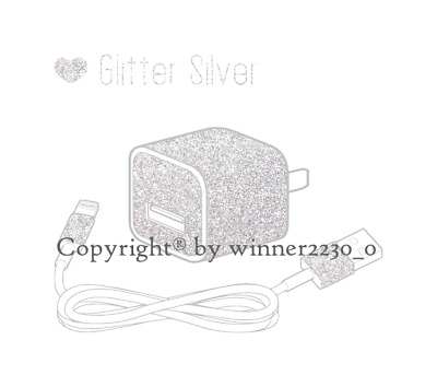 Premium Sparkling GLITTER SILVER iPhone Charger Power Adapter Skin Sticker xmas