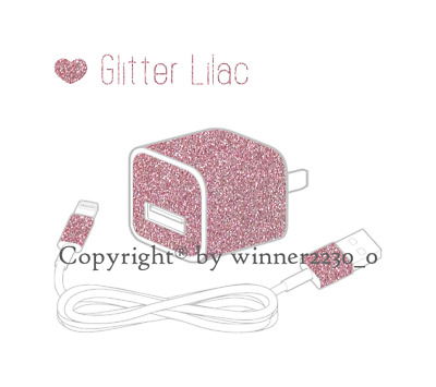 Sparkling GLITTER LILAC iPhone USB Charger Power Adapter Skin 6pcs Sticker AU