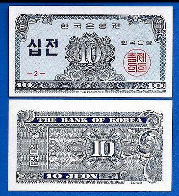 Korea South P-28 10 Jeon Year 1962 Uncirculated Banknote Asia