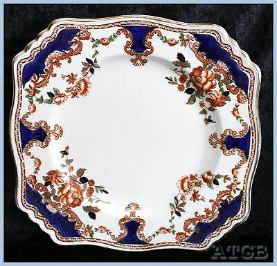Beautiful Royal Winton Imari style gilded cake plate measuring approx 22cm