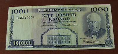 Iceland 1961 1000 Kronur Note P46a