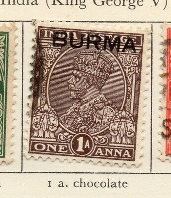 Burma 1937 Early Issue Fine Used 1a. Optd 207590