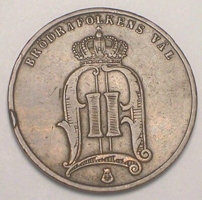 1880 Sweden Swedish 5 Ore Crowned Monogram Coin F+