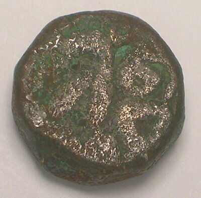 Ancient Very Thick Mystery Coin