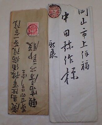 2 x ww2 Japanese soldiers letters in original envelopes