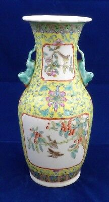 A 20Th Century Chinese Famille Rose Yellow Ground Vase, Buddhist Lion Handles