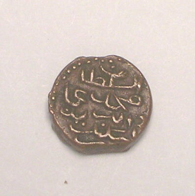 Ancient Small Arabic? Mystery Coin VF