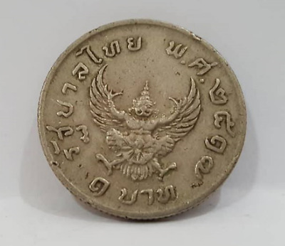 Coin Garuda : Coins King Rama 9 b.e 2517 Thai Bath King Bhumibol Eagle medallio