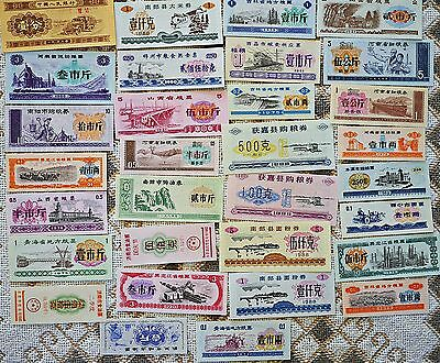 Chinese Food Ration Coupons 31 Different!