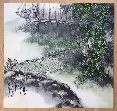 Vintage Chinese Original Landscape  Watercolor Painting On Paper,signed / Sealed