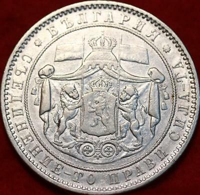 1885 Bulgaria 5 Jeba Silver Foreign Coin Free S/H