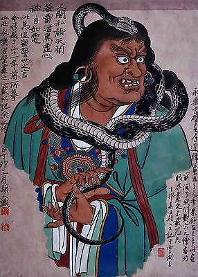 LARGE Ink & Colors Painting SIGNED Chinese Daoist Snake Deity w/ Calligraphy