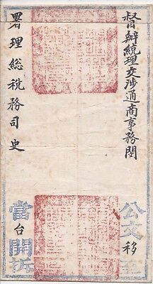 China 1902 large Official blue stampless cover with red cachets
