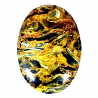 16.20Cts 100%NATURAL DESIGNER SUPER PIETERSITE OVAL CABOCHON UNTREATED GEMSTONE
