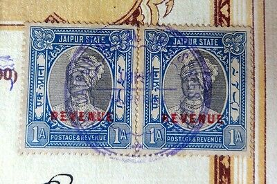 India 1944 JAIPUR METALS & ELECTRICALS LIMITED share cerificate