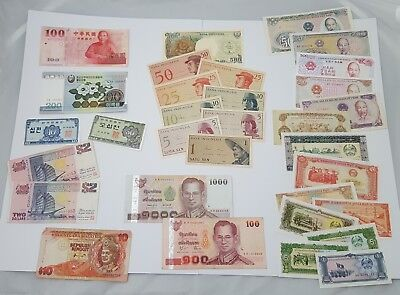 Old Asian & Vietnam, Indonesia, Malaysia, Singapore Banknotes - Many Unc