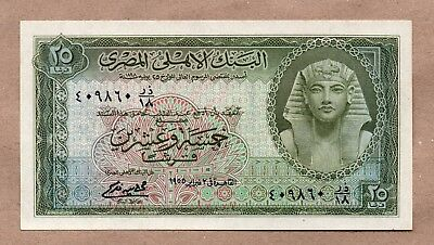 Egypt - 25 Piastres - 1955 - P28 - Uncirculated