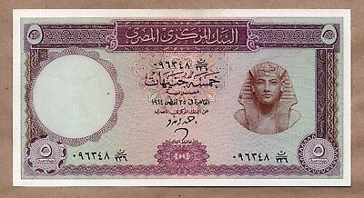 Egypt - 5 Pounds - 1964 - P40 - Uncirculated