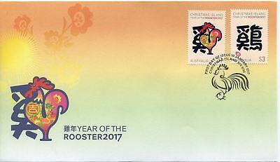 Christmas Island 2017 Year of the Rooster FDC
