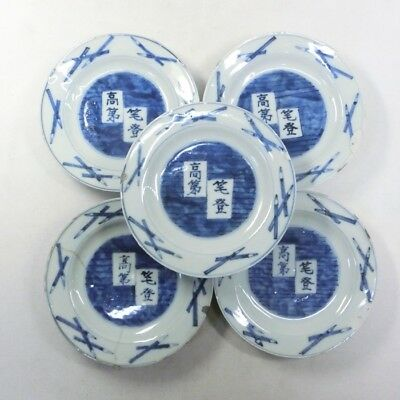 B515: REAL old Chinese blue-and-white porcelain five plates of KOSOMETSUKE.