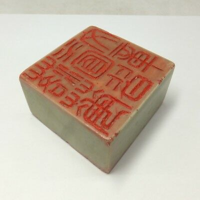 D869: Chinese green stone ware big both-sided seal with good taste