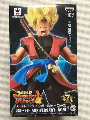 Super Dragon Ball Heroes DXF 7th Anniversary Figure Vol.1 Son Gokou Xeno