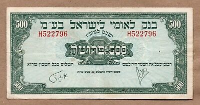 Israel - Bank Leumi - Nd9.6.1952 - 500 Prutah - P19