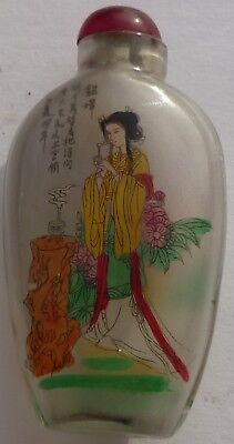 Chinese Glass Inside Painted Beauties Snuff Bottle