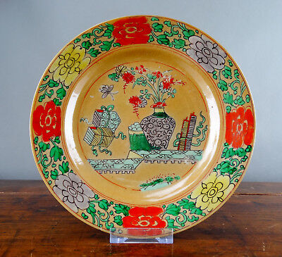 Chinese Kangxi Porcelain Plate Famille Verte Cafe Au Lait Antique 18th Century