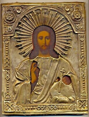 Antique Russian  Imperial  Icon  (#2901m)