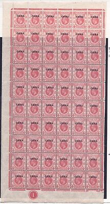 Hong Kong Post Offices China 1922-27 4c character error within plate pane of 60