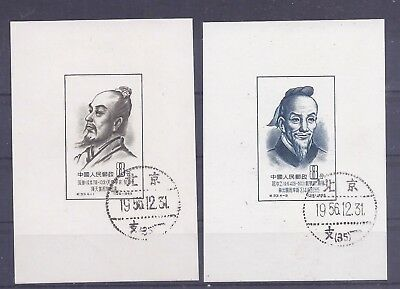 China PRC 1956 Scientists of Ancient China set 4 min sheets used C33M
