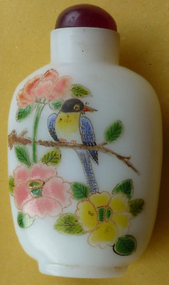 Chinese Birds & Floral Snuff Bottle