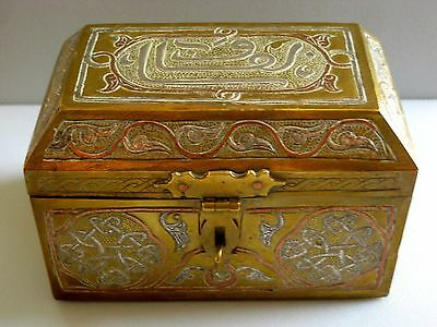 Fine Antique Cairoware Damascene Silver & Copper Inlaid Brass Box Circa 1900