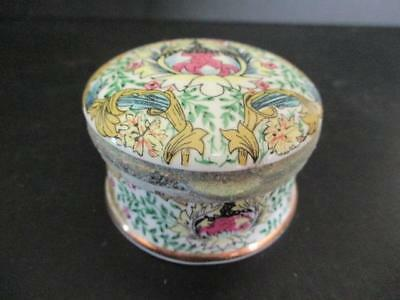 William Morris Myrtle Museum Collections Round Porcelain Box