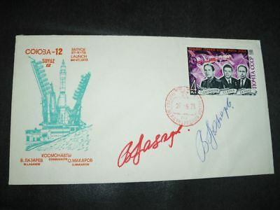 SOJUS 12 cover orig.signed Crew, SPACE