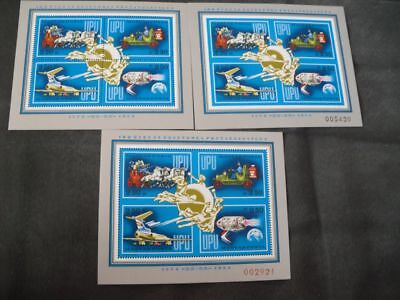 UNGARN UPU Blocks 1, 2, 3, mnh/postfrisch, SPACE