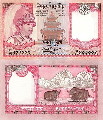 Nepal 5 Rupees (ND/2005) - Yaks/Mt. Everest/p53 UNC