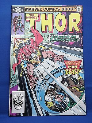 Marvel The Mighty Thor Comic #317 Mar 1982