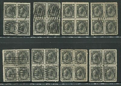 Canada #66 Used Block Of 4 Wholesale Lot F/vf